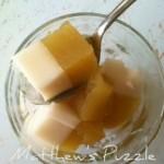 Pineapple Coconut Gelatin – Gluten Free Casein Free