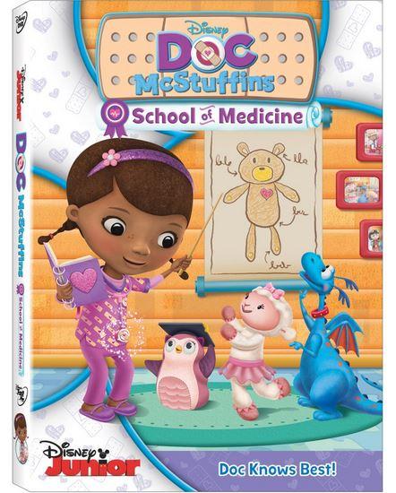Doc McStuffins School of Medicine